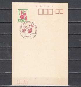 Japan, #53 Cancel. Scout Bugler cancel on Postal Card. ^