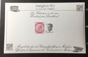Belgium 1990 Belgica  S/S, MNH