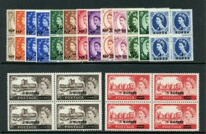 Oman 1960 QEII set complete in blocks of four superb MNH. SG 79-93. Sc 79-93.