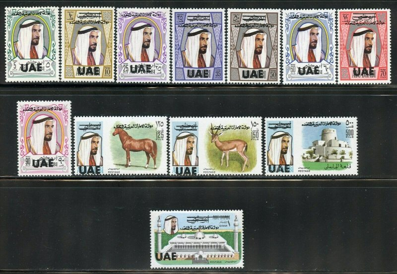 UNITED ARAB EMIRATES SCOTT#1/24 MINT LIGHT HINGED--SCOTT $949.00