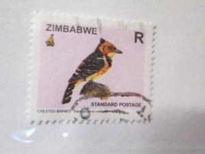 Zimbabwe #983 used  2019 SCV = $13.00