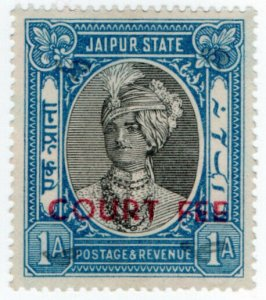 (I.B) India (Princely States) Revenue : Jaipur Court Fee 1a