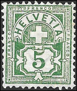 1882 SWITZERLAND  SC# 72 MINT H VF SOUND CV $13.00