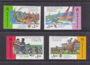 HONG KONG, 1995 Sporting Events set of 4, mnh.