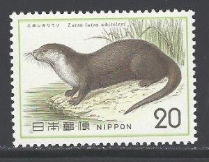 Japan Sc # 1171 mint never hinged (RRS)