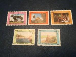ICOLLECTZONE Cambodia #1230-34 XF Used (Bk1-30)
