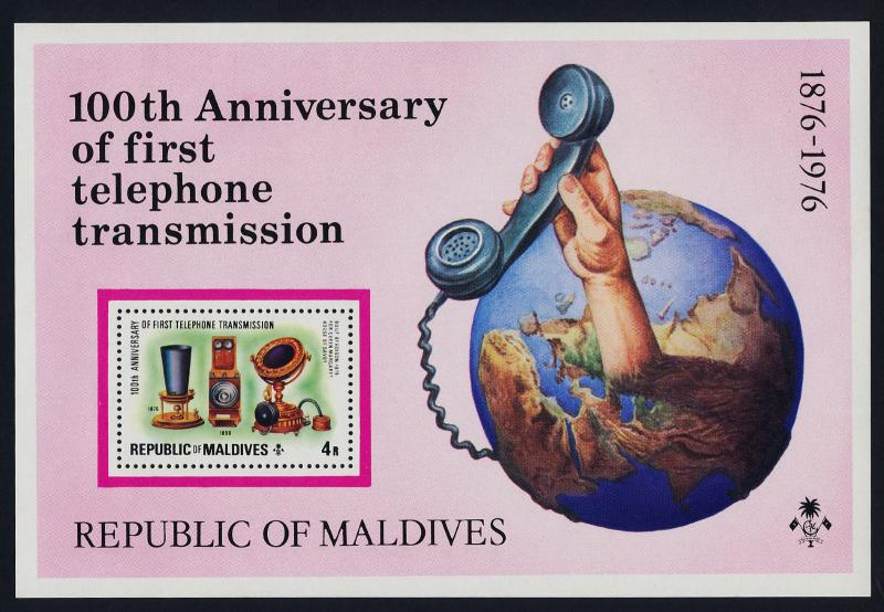 Maldives 638 MNH 100th Anniversary of the Telephone