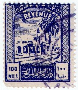 (I.B) BOIC (Tripolitania) Revenue : Duty Stamp 100m