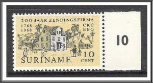 Suriname #356 Missionary Store MNH