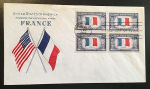 915 Occupied Countries, France, First Day Cover, Vic's Stamp Stash