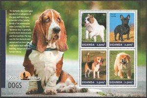 UG005 2014 UGANDA DOGS PETS FAUNA DOMESTIC ANIMALS #3314-3317 MNH
