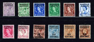 UK Morocco Agencies ovpt , used stamps collection lot