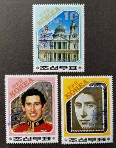 Korea GB Britain Royal Wedding 1981 (stamp) MNH *Blue 21st Birthday O/P *rare