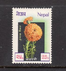 NEPAL 226 MNH VF Flowers
