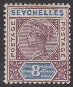 Seychelles 6 MVLH CV $17.50