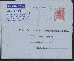 HONG KONG GVI 1952 40c airletter commercially used to UK....................8382