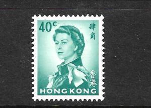 HONG KONG 1966 40c GREEN  QEII MLH SG 228