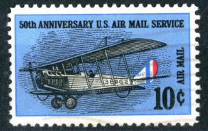 United States - SC #C74 - used Air Post - 1968 -Item USA144