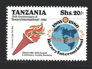 Tanzania. 1980. 152A from the series. 75 years Rotary Club. MNH.