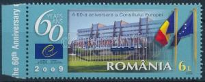 Romania stamp 60th anniversary of European Council margin stamp MNH WS190371