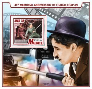 MALDIVES - 2017 - Charlie Chaplin- Perf Souv Sheet - MNH