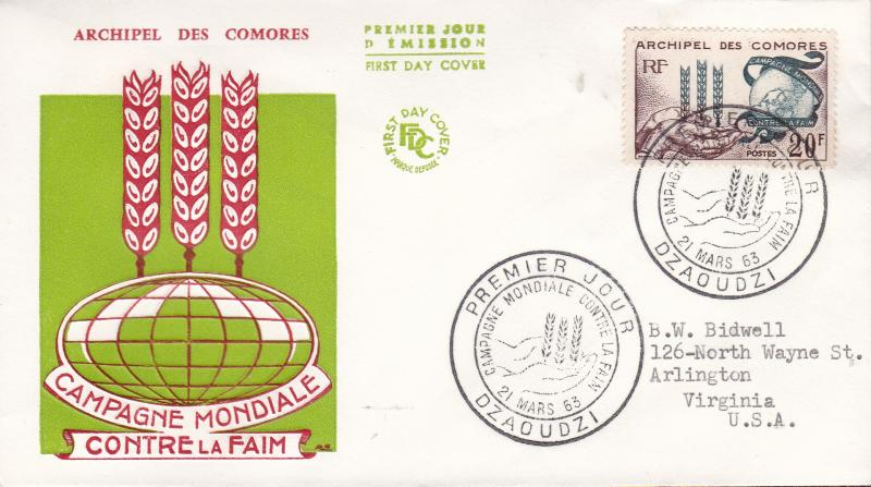 United Nations Food & Agricultural Organization 1963.Comoro Islands. FDC