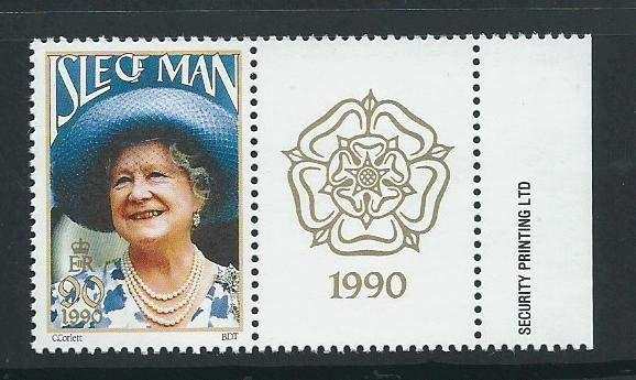 Isle of Man MUH SG 448   Margin copy with gutter