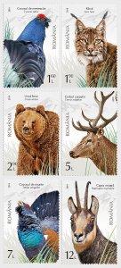 2019 Romania Protected Fauna (6) (Scott NA) MNH