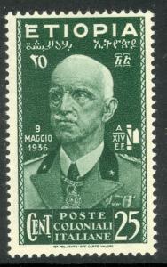 ETHIOPIA ITALIAN OCCUPATION 1936 25 Victor Emmanuel III Scott No. N3 MH