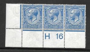 N21(4) 2½d Bright Blue Royal Cypher Control H16 perf UNMOUNTED MINT