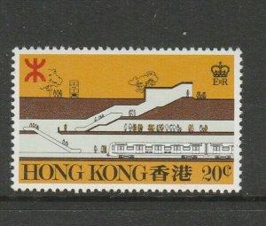 Hong Kong 1979 Railway,  Wmk Crown to Left CA, UM/MNH 20c SG 384w