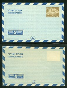 ISRAEL 1953 AIRLETTER 150 AG FLYING STAG ERROR STAMP MISSING NORMAL FOR COMPARIS