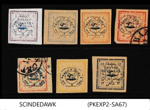 IRAN - 1903 SELECTED STAMPS - 7V IMPERF