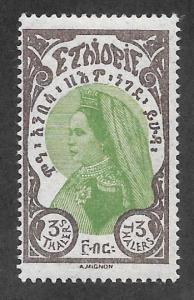 Ethiopia Scott #164 Mint 3t  Empress Zaudtiu stamp 2015 CV $6.75