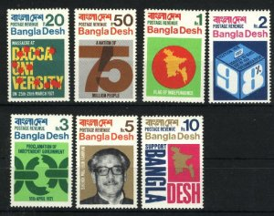 Bangladesh #2-8   Mint NH VF 1971 PD