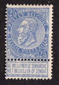 $Belgium Sc#68a M/H/F-VF, no ball on 5 variety, Cv. $32.50
