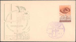 Korea, Worldwide First Day Cover, Religion