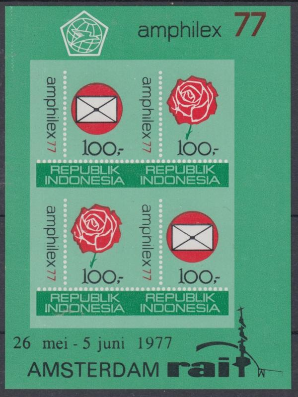 XG-AN671 INDONESIA - Philatelic Expo, 1977 Amphilex, 4 Values Imperf. MNH Sheet