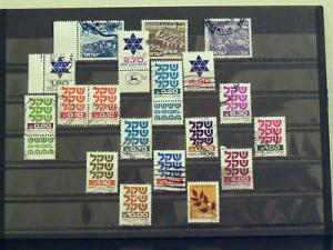 156   ISRAEL   # 472B // 829   Used, VF   19 Stamps (some...