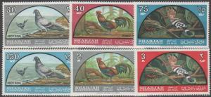 Sharjah #C28-33 MNH F-VF CV $14.85 (C1551)