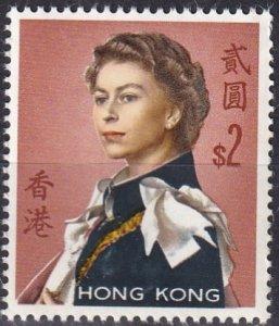 Hong Kong #214 MNH  CV $7.00  (Z1452)