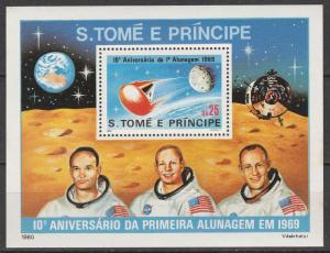 St Thomas & Prince Is #582  MNH F-VF CV $10.00  (S2L)