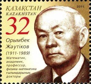 Kazakhstan 2011 MNH Stamps Scott 645 Science Physics Math Mathematician