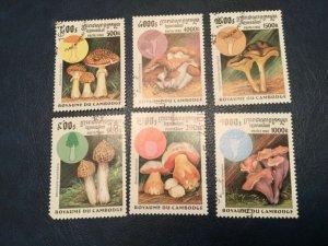 ICOLLECTZONE Cambodia #1662-67 XF Used Mushrooms (Bk1-30)