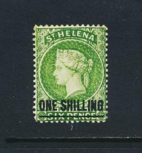 ST HELENA 1894, 1sh VF MINT SG#45 CAT£65 $85 (SEE BELOW)
