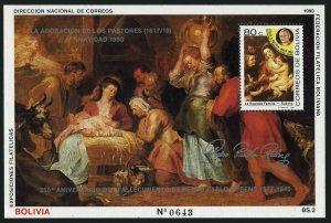 Bolivia 764b,MNH.Mi Bl.187. Peter Paul Rubens,350th death Ann.The Holy Family.