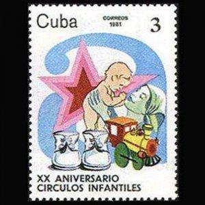 CUBA Sc# 2398  KINDERGARTENS Day Care Children  1981  MNH mint