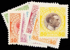 DANISH WEST INDIES 51-58  Mint (ID # 102375)