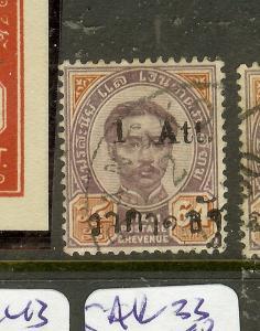THAILAND (P1302B)  KING SAKSERM 45  VFU