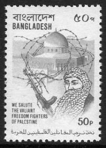 Bangladesh 1980 Palestine Welfare the unissued 50p stamp ...